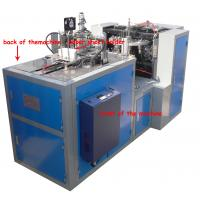 Cheap High Efficiency Automatic Paper Cup Machine , 1.5 Ton Paper Cup Making Machine for sale