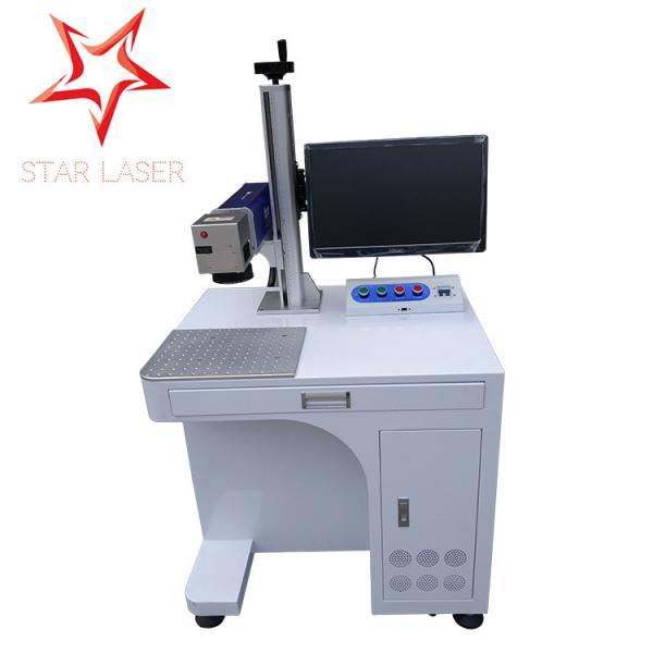 Quality Fiber Laser Printing Machine For Led Light Housing, Laser Printer for sale