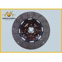 Three Stage Damping ISUZU Clutch Disc 300 * 21 8973899100 For NKR Iron Shell Transmission MSA Series Manufactures