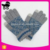 2017 New Design Soft Anti-friction Men Magic Touch Screen Winter Knitting Gloves 50g 90%Acrylic 5%Spandex 5%Conductive Manufactures