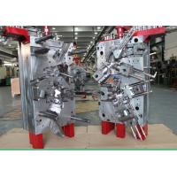 Custom Plastic Injection Molding Industry Of Automotive Engine Water Tank Manufactures