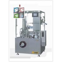 Cheap Plastic Bottles / Pharmacy Blister Packaging Machine With PLC Touch Screen Control for sale