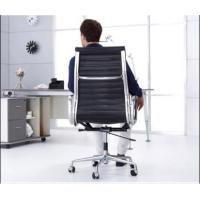 Aluminum Alloy Frame Ergonomic Leather Chair 360 Degree Rotation Function Manufactures