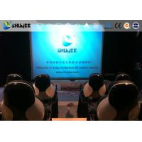 According To The Design Your Room 5D Movie Theater ,  Solution System Manufactures