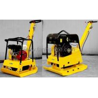 China Reversible Plate Compactor HL-C160 on sale