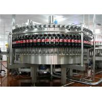China High Speed Carbonated Drink Production Line for Cola / Sprite 6000BPH on sale