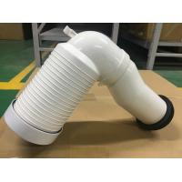 Wall Row Toilet Drainage Pipe Unique Structure For Transfer The Switch Manufactures