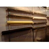 Customized Invisible Fiberglass Window Screen Roll For Patio ISO 9001 Manufactures