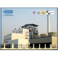 Hi Pressure Customized Hot Water Cfbc Boiler , Fluidized Bed Combustion Boiler Manufactures