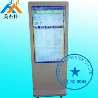 HD Touch Screen Digital Signage Screen , Digital Signage Outdoor Windows OS Manufactures