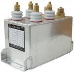 HV Copper Power Shunt Capacitor with Aluminium Case , RFM0.65-640-30S Manufactures
