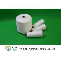China Dyed Color 100 Spun Polyester Sewing Thread Z Twist With High Tenacity , Free Sample on sale