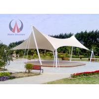 China Universal Free Standing Backyard Shade Structures , Outdoor Shade Awnings Landmark Structure on sale