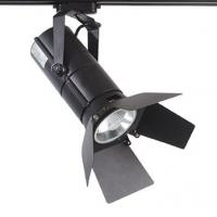 35w/70w modern cheap track lighting for commerce Manufactures