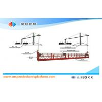 Quality 1.5KW 380V Two Person Suspended Gondola Cradle ZLP500 For Building Plaster Working wholesale