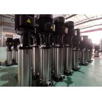 1 Inch Multistage Booster Pump7.5kW Motor Industry Liquid Conveying Manufactures