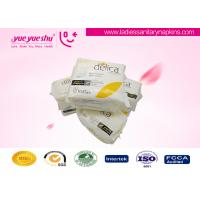 Cotton Surface Ultra Thin Sanitary Napkin Women'S Menstrual Period Usage Manufactures