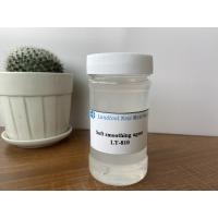 China Smoothing Methyl Silicone Oil Excellent Softness And Smoothness For Fabrics on sale