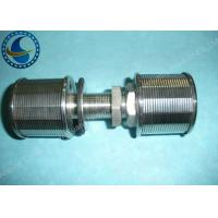 Stainless Steel Double Nozzle Screen Filter Filter Nozzle Stainer For Sand Control Manufactures