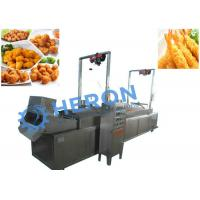 Cheap 500kg/H Oil Frying Machine Line Automatic Fryer Machine Temperature Control Oil-Water Mixing for sale
