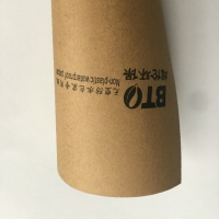 China Thickness 0.95mm Brown 66cmx30.11m Laminate Waterproof Floor Sheets on sale