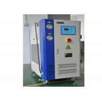 1P or 3P Capillary Control Card Making Auxiliary Equipment Air Cooled Water Chiller Manufactures