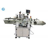 OEM Automatic Shrink Sleeve Bottle Labeling Equipment CE Certificate Manufactures