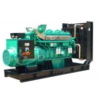 1600KVA Standby China Diesel Generator AC Three Phase Output Type Manufactures