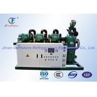 Cheap Stable Screw Type Parallel Compressor , Cool Room Refrigeration Units for sale