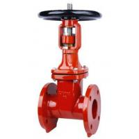 Cheap Fire Fighting Rising Stem Resilient Wedge Gate Valve With Ductile Iron Material for sale