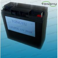 Lightweight 20Ah 12V LiFePO4 Battery for Solar Storage , Grid Backup Systems