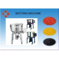 Cheap Industrial Plastic Raw Material Mixer , Stainless Steel Plastic Mixing Machine for sale