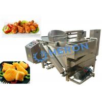 Cheap 100-200kg/H Automatic Fryer Machine / Oil-Water Mixture Frying Machine for sale