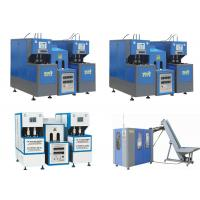 PLC Control Mineral Water Bottle Manufacturing Machine 240mm Mould Thickness Manufactures