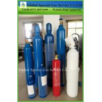 Cheap Oxygen Argon Nitrogen Seamless Steel Gas Cylinder for sale made in China for sale