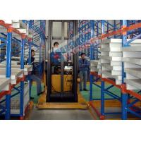 Quality 300 mm Length Pallet Rack Shelving Industrial Metal Shelves With Narrow Aisle for sale