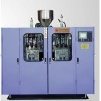 High cost-effective !!! 12Liters Double station Blow Moulding Machine Manufactures