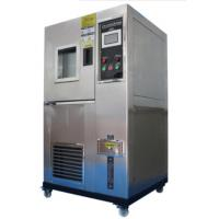 Over Heat Protection High Temperature Humidity Test Chamber With ISO CE Certified Manufactures