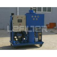 China transformer oil purifier machine transformer oil filtering equipment on sale