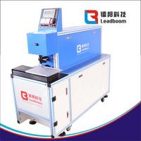 China Laser Stripping Machine For Copper Wire / Electrical Scrap Wire LB - PT60B on sale