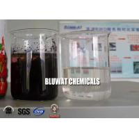 Cheap High - Efficiency Color Removal Chemical , Dyeing Waste Water Treatment Chemicals for sale