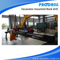 Pd-Y45 Excavator Mounted drill  for stone quarrying Manufactures