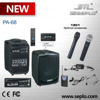 China Enping Sound-Explorer patented product Portable Wireless PA Amplifier PA-68 on sale