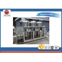 Dissolved Air Water Treatment Systems For Liquid - Oil Separate / Waste Water Treatment Manufactures