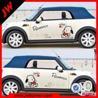 Lowest price Widely Used Removable PVC Decal Vinyl Car Stickers Manufactures