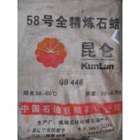 Cheap Fully and Semi Refined Paraffin Wax for sale