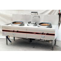Cheap Commercial Gas Two Burner Cooking Range 1900mm For Hotel , Stainless Steel for sale