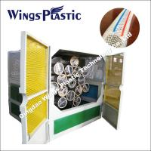 PVC Garden Hose Making Machine, PVC Fiber Reinforced Hose Extrusion Line Manufactures
