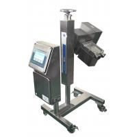 Cheap Metal detector JL-IMD/M10025 (for tablet and capsule  pharmaceutical  product inspection) for sale