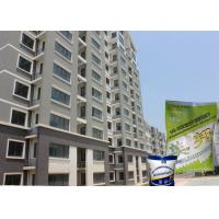 White Exterior Wall Putty , Two Component Outdoor Skim Coat Manufactures